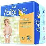 五羊(FIVERAMS) fbibi智能干爽婴儿纸尿裤21片 加大号XL码【12kg以上】