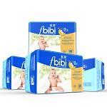 五羊(FIVERAMS) fbibi智能干爽婴儿纸尿裤26片×4包 中号M码【6-11kg】 网络特惠装