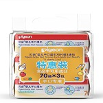 貝親(Pigeon) PL145 嬰兒手口濕巾70片裝(3包)(無酒精)