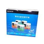 索尼(SONY)PP袋 CD DVD光盘袋 光盘包装袋 双面塑料光盘袋 光盘盒/CD包