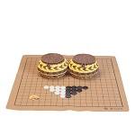 双元(SHUANGYUAN) 高性价比精瓷/箕子围棋套装 棋盘套装 菱纹黄白篓精瓷棋子19线仿皮盘