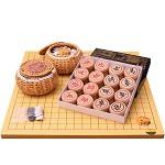 双元围棋 套装围象棋棋盘艺编棋篓10斜纹黄篓+精瓷+1.6cm围象棋