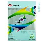 易利丰(ELIFO) 80克彩色复印纸 彩色纸 手工纸 手工折纸 打印纸 儿童益智剪纸折纸 浅蓝 A3