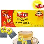 立顿(Lipton) 茶叶 红茶 黄牌精选红茶25包 50g