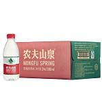 农夫山泉 天然饮用水 380ml*24瓶 整箱