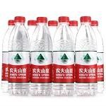 农夫山泉 矿泉水纯净水 办公室会议用水 夏季饮用水 550ml*28瓶