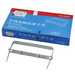 手牌(SDL)NO.0946弯脚型原子组合装订夹 50组/盒