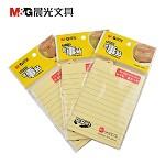 晨光(M&G)YS-67 76*126 优事贴 优事贴 便签本 便条纸 标签贴 40页/本