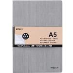 晨光(M&G)APYE4799 彩色软皮本 记事本 80页 A5 单本装 灰色