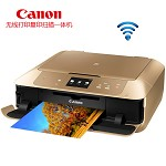 佳能(Canon)MG7780 一体机 彩色喷墨照片一体机(打印、复印、扫描)
