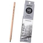 宝克(BAOKE)PL1649 办公绘图铅笔 绘画素描铅笔 多灰度 9B 12支装