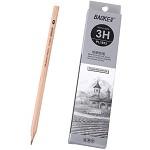 宝克(BAOKE)PL1653 办公绘图铅笔 绘画素描铅笔 多灰度 3H 12支装