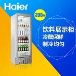 海尔(Haier)SC-412 412升风冷循环 名牌压缩机 立式展示柜 商用