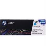 惠普(HP)LaserJet CB541A 青色硒鼓 125A系列 1500页打印量 适用机型:CP1215/1515n/1518n/CM1312/CM1312MFP 单支装