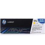 惠普(HP)LaserJet CB542A 黄色硒鼓 125A系列 1500页打印量适用机型:CP1215/1515n/1518n/CM1312/CM1312MFP 单支装