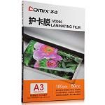 齐心(COMIX)M3080 高清护卡膜 100张/包 透明