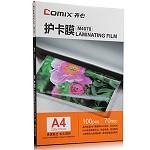 齐心(COMIX)M4070 高清护卡膜 100张/包 透明