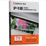 齐心(COMIX)M7080 高清护卡膜 100张/包 透明
