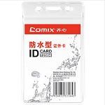 齐心(COMIX)T2564 防水型 身份识别卡套 软质PVC 竖式 10个/套 透明