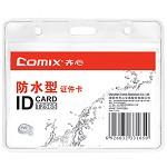 齐心(COMIX)T2565 防水型 身份识别卡套 软质PVC 横式 10个/套 透明