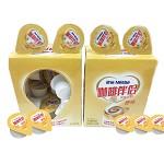 雀巢(Nestle)咖啡伴侣奶油球 原味盒装 奶球奶粒 10ml*20粒