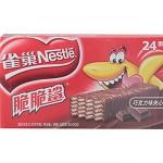 雀巢(Nestle)脆鯊巧克力味夾心威化餅干