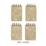 道林(daoLen)100K-110页硬抄双线圈本(猫咪)
