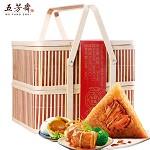 五芳斋粽子 韵味五芳篮1290g 礼盒装