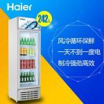 海尔(Haier) SC-242D/SC-242(商流) 242升商用直冷定频冷藏冰箱立式单门展示冷柜二级能效 白色