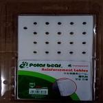 北極熊(polarbear)LB-010 護孔貼 自粘性加強圈 200片/卡