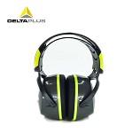 代尔塔(DELTA)103009 舒适隔音耳罩 可调节长度 射击打鼓自习车间防噪音耳罩 送耳塞+睡眠眼罩 灰色新款(黄色警示带)