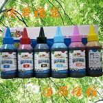 另色鬼 连续式供墨系统 通用墨水(颜色与客服沟通发货)