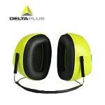 代尔塔(DELTA)103011 隔音耳罩 颈戴式 防噪音 工作车间睡眠学习工地 睡觉 送耳塞 黄色