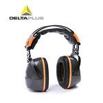 代尔塔(DELTA)103115 可折叠防噪音耳罩 工作学习睡觉射击打鼓车间 送耳塞+3D睡眠眼罩 橙色/灰色