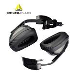 代尔塔(DELTA)103008 安全帽配戴耳罩 隔音降噪 工地车间工厂施工 配合安全帽使用 黑色