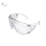 3M 1611HC 防护眼镜 防颗粒用 防护眼镜