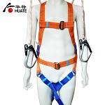华特(HUATE)4601 高空作业安全带 双钩五点全身式防坠落 缓冲包 建筑工作户外施工防护 劳保用品 全身五点式安全带