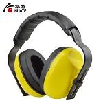 华特(HUATE)7302 隔音耳罩 降噪防噪音 睡眠学习 打鼓射击 出差工作 消音 听力防护 劳保用品 黄色