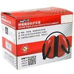 赛拓(SANTO)2030 降噪隔音防护耳罩 可调节防噪音耳罩