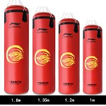 李寧(LI-NING)LXWK046-2 拳擊沙袋 吊式沙袋 家用健身武術散打實心沙包 1.35米 紅色