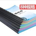 爱拍乐 活页装订夹条 3-18mm 黑色 50个/包 下单请备注规格