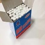 航天牌 黑板报教学六角粉笔白色粉笔 低尘无毒儿童画粉笔 50盒/件 单价
