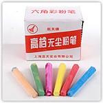 航天牌 黑板报教学六角粉笔彩色粉笔 低尘无毒儿童画粉笔 50盒/件 单价