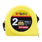 晨光(M&G)AHT99102 标准3m 钢卷尺