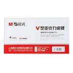 晨光(M&G)ASC99352 商务V型会议桌牌180*100mm