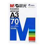 晨光(M&G)APYVR960 多功能复印纸(蓝) A3 70g 500张/包 4包/箱 整箱装