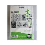晨光(M&G)APYMV268 8K素描纸感悟生活20页