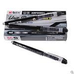 晨光(M&G)ARP50801 水性签字笔睿朗0.5mm 12支装