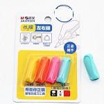 晨光(M&G)APJ99204 优握左右握儿童铅笔套 练习写字姿势矫正 4个装