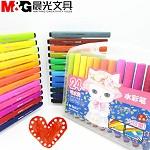 晨光(M&G)ACP92145 水彩笔三角形可洗24色